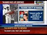 Aarushi Talwar Murder Case: Justice has been finally delivered, says Hemraj kin - NewsX