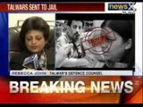 Aarushi Talwar murder case: Rajesh & Nupur Talwar found guilty of killing Aarushi & Hemraj - NewsX