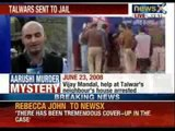 Aarushi Talwar murder case: Talwars guilty, to appeal in High Court - NewsX