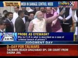 Snooping case: Gujarat government forms 2-member committee to probe snooping allegations - NewsX