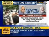Snooping row: Gujarat government appoints probe panel - NewsX