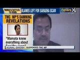 Saradha Scam : West Bengal CM Mamata Banerjee rejects CBI probe call - NewsX