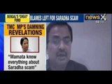 West Bengal CM Mamata Banerjee blames Left for Saradha Scam - NewsX
