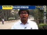Burdwan Rape Case : Victim's kin alleges intimidation, seeks CBI probe - NewsX