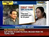Saradha chit fund scam: Mamata Banerjee dismisses CBI probe call by suspended MP - NewsX