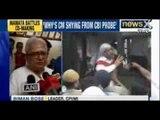 Saradha Scam : Pressure mounts on Mamata Banerjee, opposition demands CBI probe - NewsX