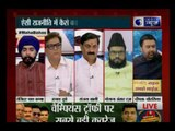 MahaBahas : Is slaughtering cows, having beef, obligatory to make you secularist?