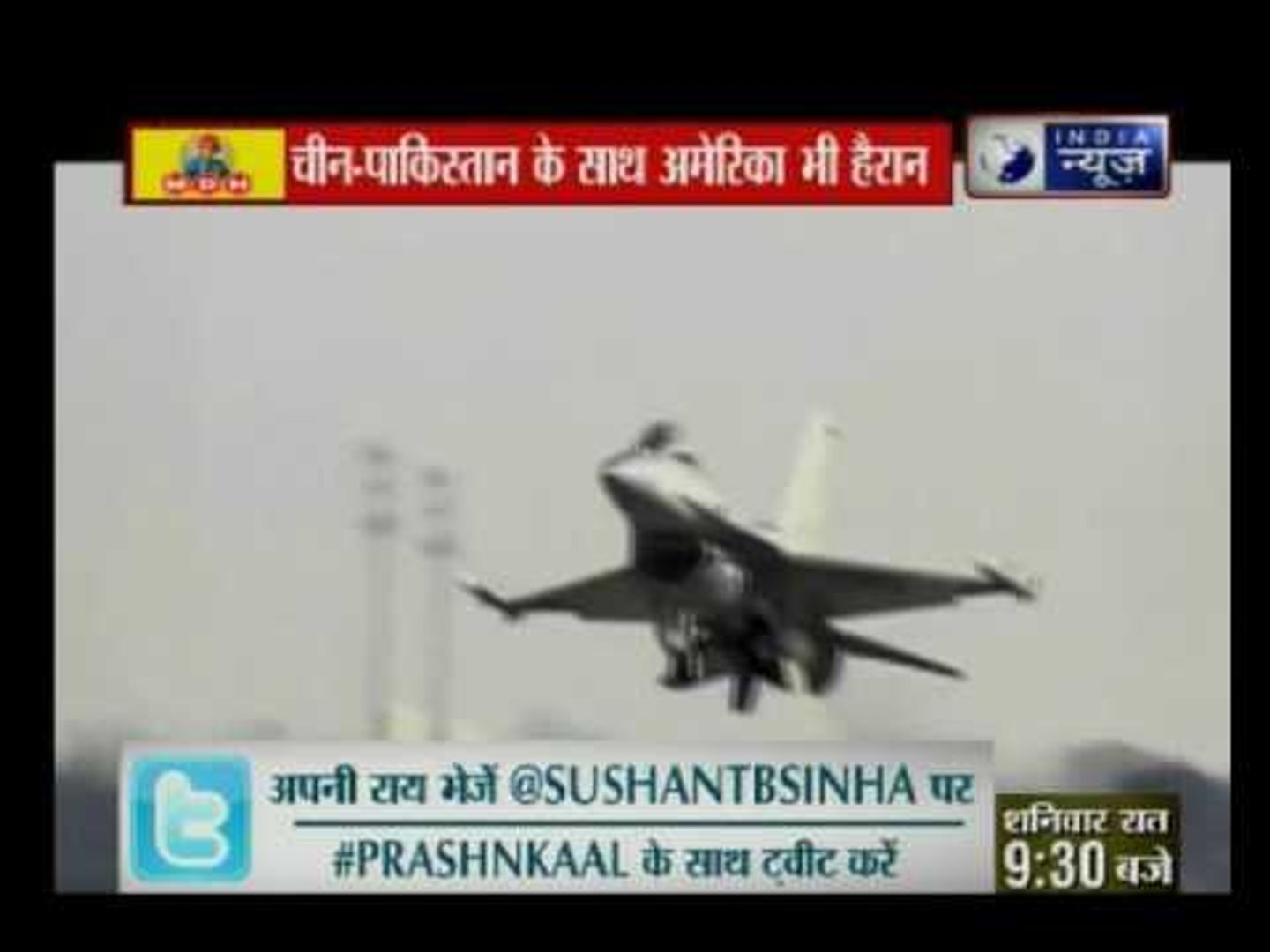 India News show India international relation with China and Pakistan
