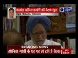 Congress Working Committe meeting in New Delhi