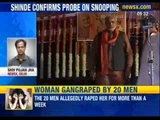 Gujarat snooping case: Centre to probe alleged misuse of state machinery, Shinde says - NewsX