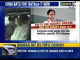 Political decision cleared by Prime Minister, Sonia Gandhi is in favour of Rayala-Telangana - NewsX