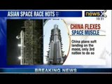 Race for Space: China launches Moon Rover Mission - NewsX