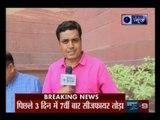 Jammu and Kashmir: Pakistan violates ceasefire in Kashmir's Krishna Ghati six times in 36 hours