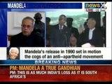 Nelson Mandela, an icon of inspiration for humanity : President Pranab Mukherjee - NewsX