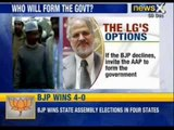 Delhi elections result: BJP and AAP want to sit in Opposition, so what next? - NewsX