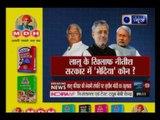 Sushil Modi says Nitish Kumar Party leaders helped in exposing Lalu Prasad Yadav