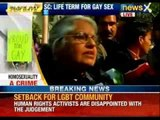 Gay activists disappointed with Supreme Court verdict on homosexuality - NewsX