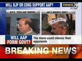 Lieutenant Governor (L-G) can even invite AAP if BJP fails to show up - NewsX