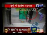 Meerut: Two men snatch the chain from a woman at gun point