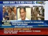 Harish Rawat likely to replace Bahuguna as Chief Minister - NewsX