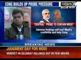 New tapes in Gujarat snooping case. Cabinet 'OK' to probe tapes - News X