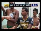 India News की ग्राउंड रिपोर्ट: UP और Bihar बाढ़ से बेहाल