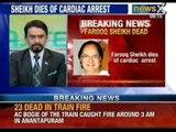 Bollywood actor Farooq Sheikh dies of cardiac arrest - NewsX