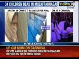 Uttar Pradesh Chief Minister Akhilesh Yadav orders Muzaffarnagar refugees to return home - NewsX