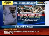 Arvind Kejriwal's Aam Aadmi Party to storm Bengal. To contest 2016 Assembly Polls