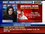 Entire nation expects Rahul Gandhi to be our future leader, says Harish Rawat - NewsX