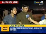 Happy New Year: India Welcomes 2014 with gusto. Celebrations across Nation - NewsX