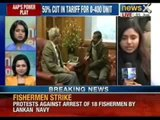 AAP's power play: AAP fulfills two key promises - NewsX