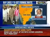 Narendra Modi's southern foray: Narendra Modi has won BSY back into party fold in Karnataka - NewsX