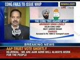 AAP MLAs meeting convene ahead of trust vote in Delhi - NewsX