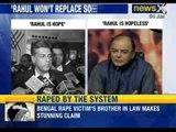 Congress's Rahul Gandhi dilemma : Rahul Gandhi won't replace Sonia Gandhi - NewsX