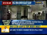 ISRO's moment of truth : Much awaited GSLV-D5 launch today - NewsX