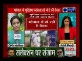 ऑल इंडिया मुस्लिम पर्सनल लॉ बोर्ड की भोपाल में बैठक आज