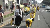 """""""일본 정부는 피해자에게 사죄하고 배상하라!"""" / YTN"""