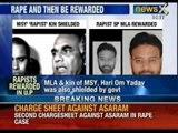 'Rapist' rewarded by Akhilesh Yadav: SP MLA Manoj Paras rewarded with a 5 pleasure trip - NewsX