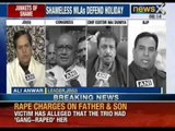 Riots in India: Muzaffarnagar riot tragedy can't hamper foreign trips, says Akhilesh Yadav - NewsX