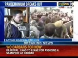 Aam Aadmi to Khaas Aadmi: Kejriwal leaves Janta Darbar halfway - NewsX