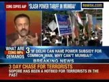 Maharashtra's 'power' war: Congress MPs hold protests in Mumbai - NewsX