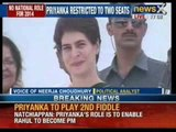 Rahul Gandhi will lead congress in Elections, and not Priyanka Gandhi - NewsX