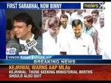 AAP MLA Vinod Kumar Binny slams Delhi government on its functioning - NewsX
