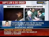 BJP hold protest after Arvind Kejriwal refuse to sack Somnath Bharti - NewsX