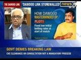 IPL spot fixing: Who buried Dawood IPL link? - NewsX