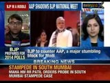 BJP prepares for 2014 polls: BJP top brass brainstorming over party poll strategy - NewsX