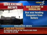 NewsX: Bus accident near Bangalore. Five killed. Driver tried to avoid 6 year old boy