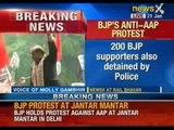 Aam Aadmi Party protests again system. BJP protests against Aam Aadmi Party.