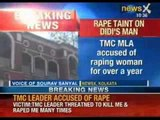 NewsX: Kolkata becoming rape capital of India. Trinamool MLA Accused of raping women for one year